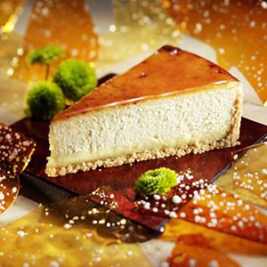 Brulee Cheesecake
