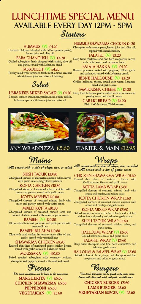 Lebaneat Express Lunch Menu Lebaneat Durham
